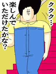 tdふゅ3fdf
