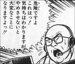 kgづg2