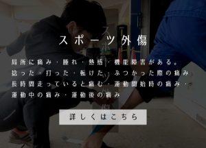 menu_05_on